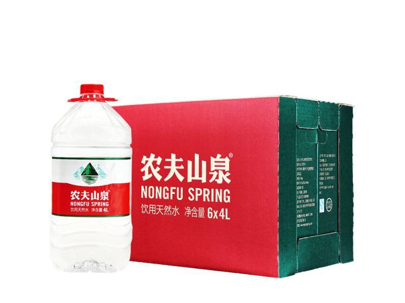 �r夫山泉5L*4桶☆大桶�V泉水��羲�天然�用水4桶�b整箱
