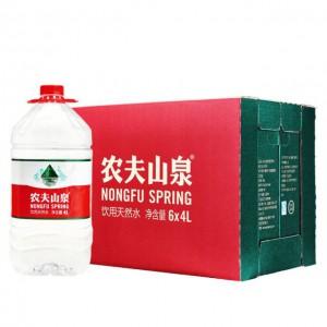 �r夫山泉5L*4桶大桶�V泉水��羲�天然�用□ 水4桶�b整箱