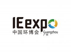 广州环博会