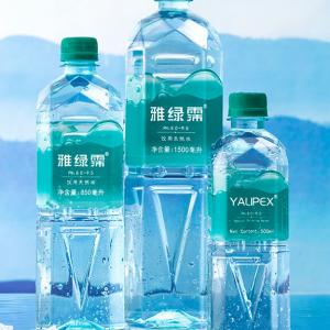 雅绿霈进口天然饮用水大瓶弱碱性水