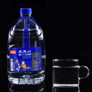 武夷山饮用天然矿泉水