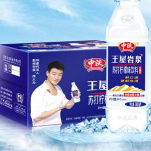 中沃王屋岩泉苏打水柠檬味矿泉水弱碱性饮料饮用水