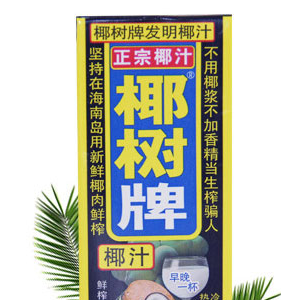 椰树椰汁正宗椰树牌椰子汁饮料