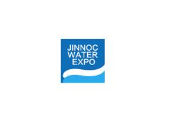 山东国际水处理展览会